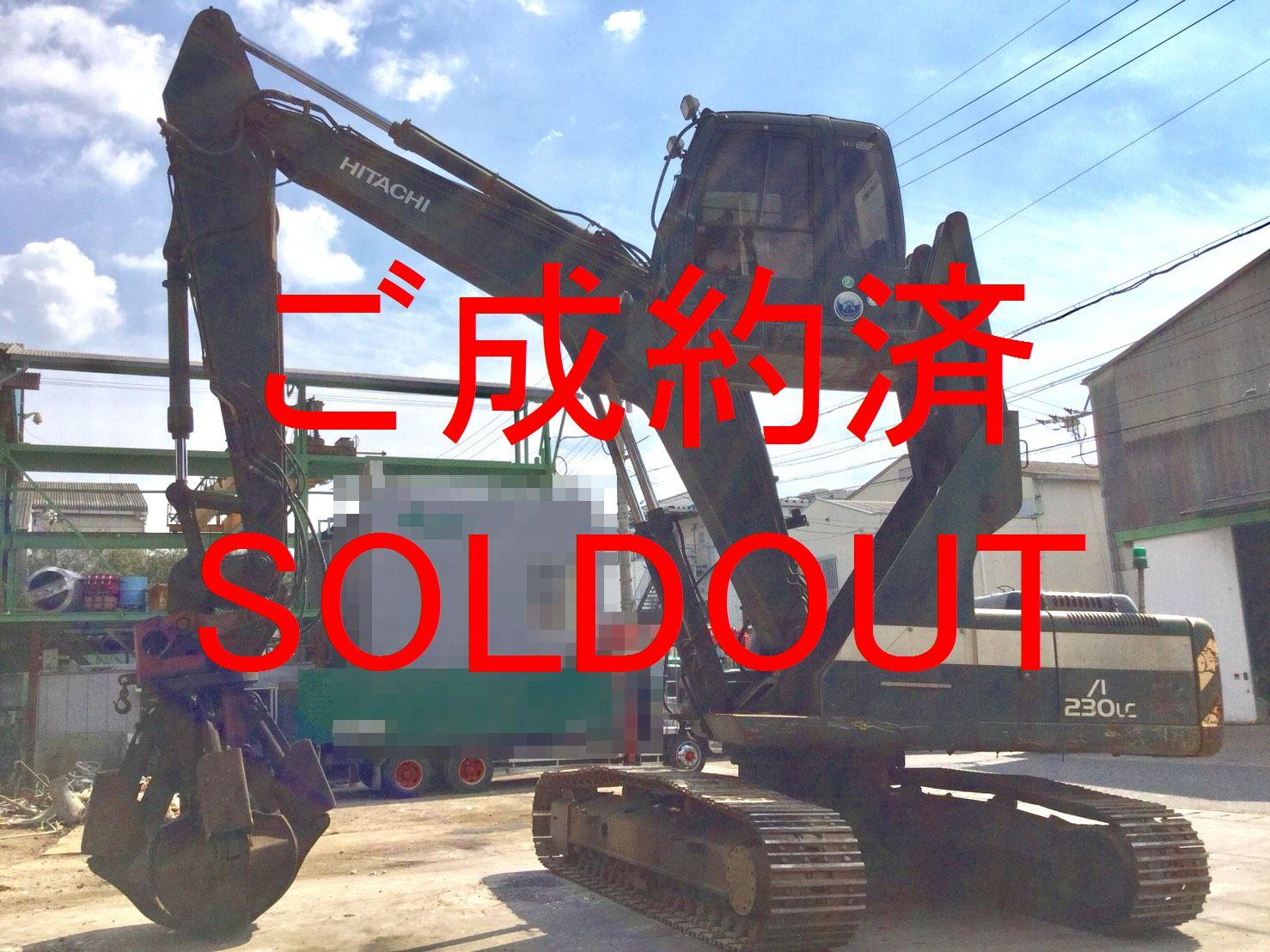 レスポンシブ画像:S__29188108-1-soldout.jpg