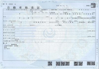 レスポンシブ画像:item_1385452748_014231400.jpg