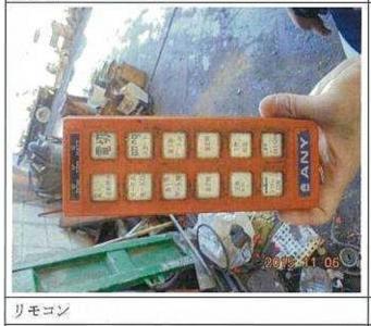 レスポンシブ画像:item_1449742094_012715000.jpg