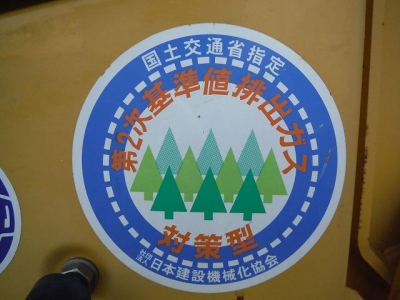 レスポンシブ画像:item_1450767635_066319300.jpg