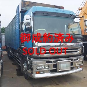 レスポンシブ画像:item_1501118408_086216200.jpg