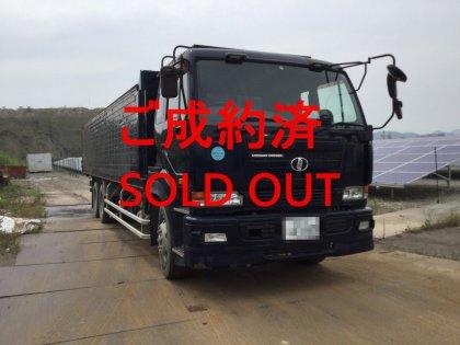 レスポンシブ画像:sold-420x315.jpg