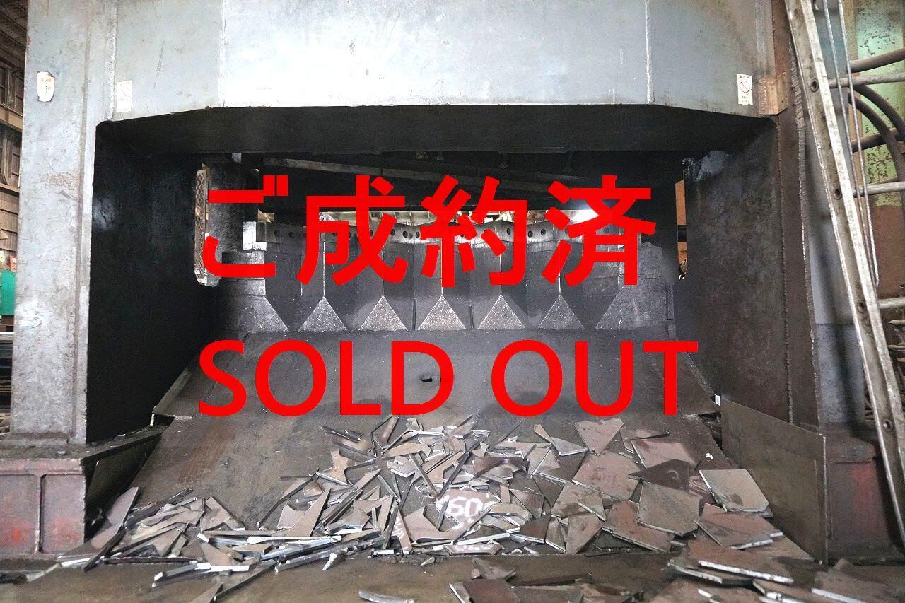 レスポンシブ画像:soldout.jpg