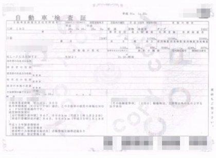 レスポンシブ画像:1b38dbd35ed88a4cade5028f28478165-1-420x307.jpg