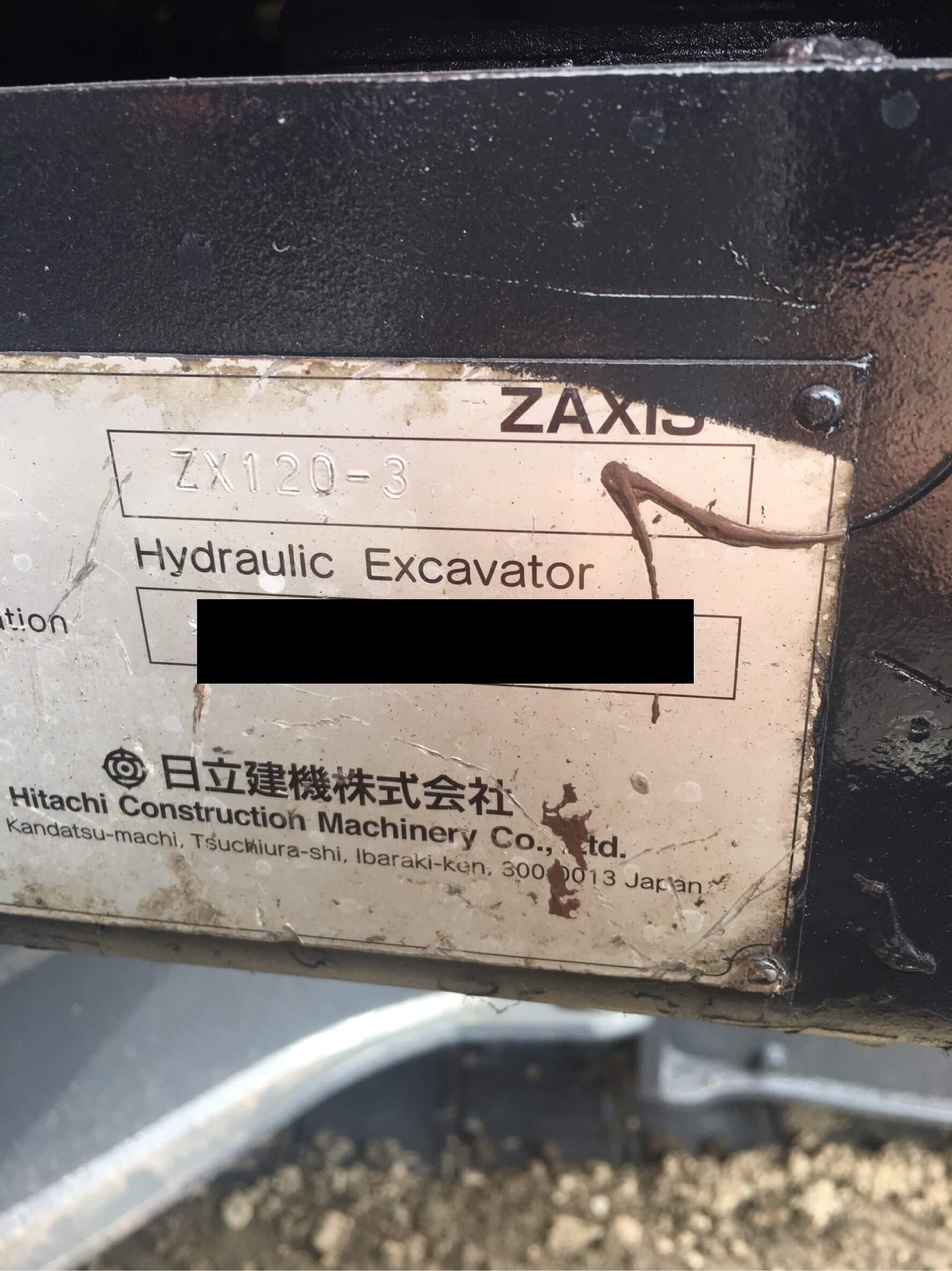 レスポンシブ画像:ZX120-24.jpg