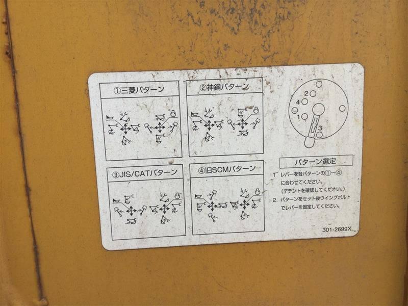 レスポンシブ画像:6e881f7f-268c-48cc-9f10-ee7e837df71e.jpg